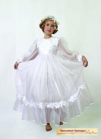 Невеста (белое)