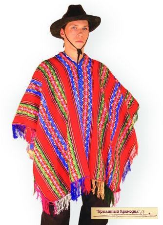 Перуанский костюм