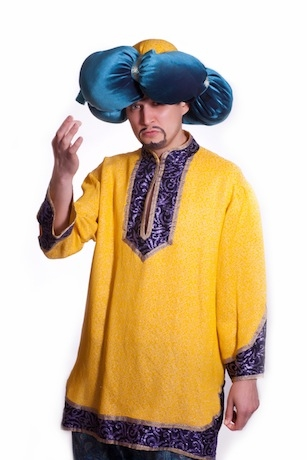 Восточный костюм сборный с желтой рубахой